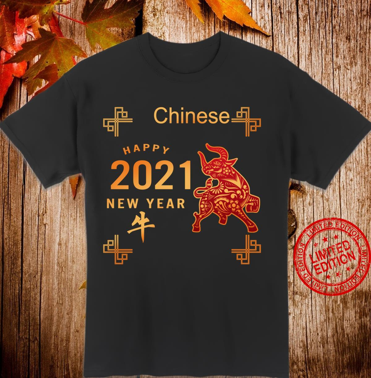 Year Of The Ox 2021 Happy Chinese New Year Ox Zodiac Traits Shirt